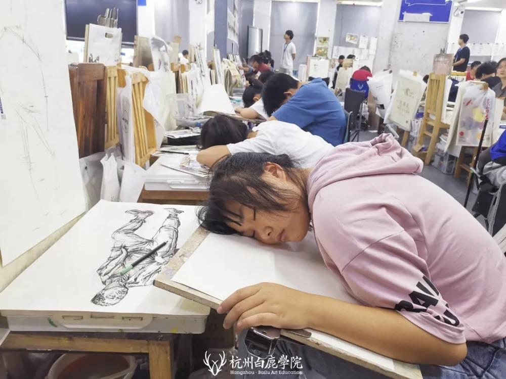 杭州白鹿日常 | 你说艺考美术生考大学很容易?你来试一试,20