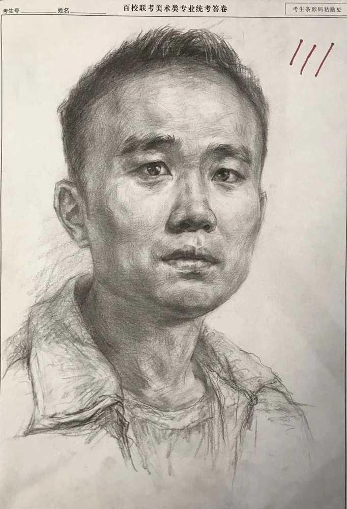 杭州美术培训班带你看21届江苏美术联考一模试卷,14