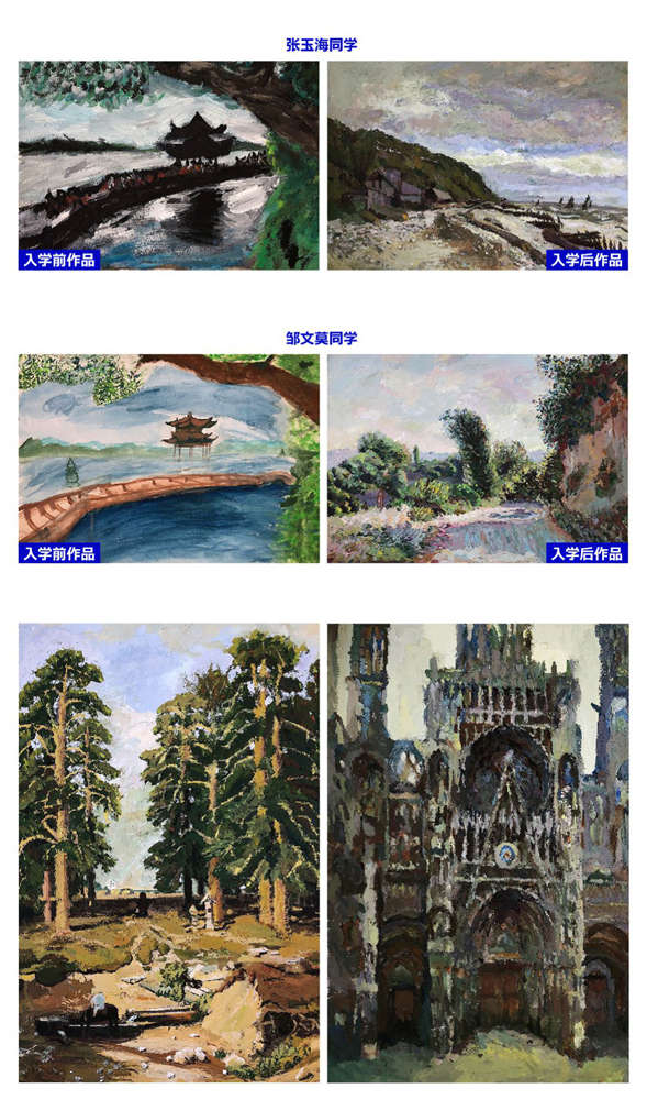 杭州画室,杭州白鹿画室,杭州艺考画室,15