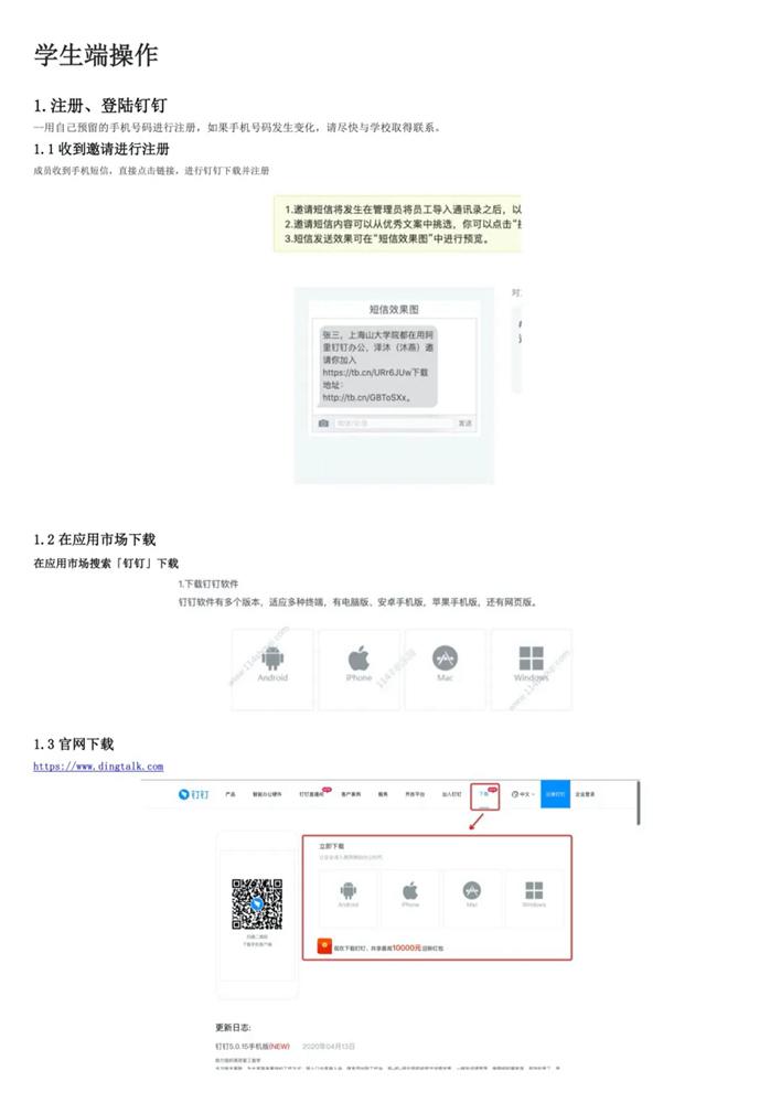 杭州画室,杭州素描培训画室,杭州艺考画室,02