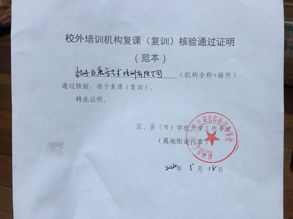 杭州白鹿画室,杭州画室,杭州美术培训,01