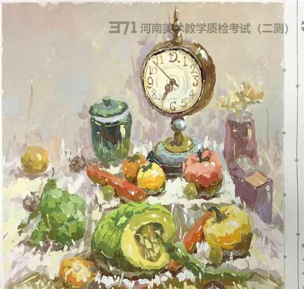 为更好的打磨自己,杭州画室集训班分享2021届河南省二模高分卷,46