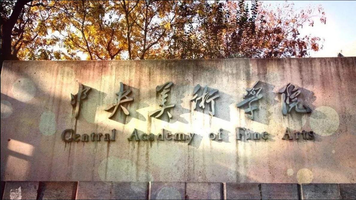 杭州白鹿画室,杭州画室,杭州美术校考,02