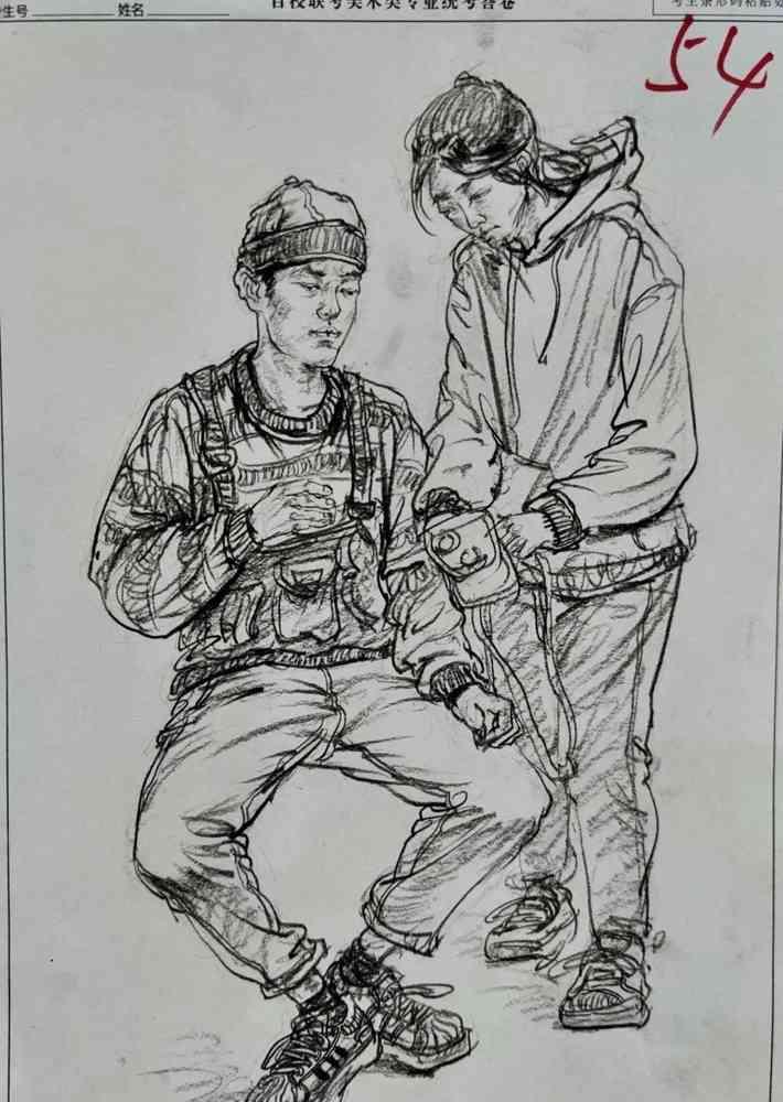 杭州美术培训班带你看21届江苏美术联考一模试卷,38