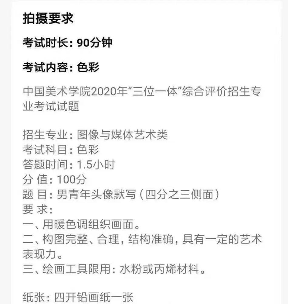 杭州艺考画室,杭州画室,杭州美术校考培训,01