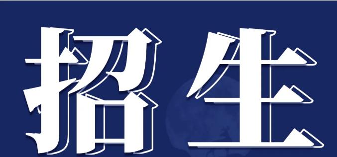 决战美院,乘风破浪 | 2021杭州白鹿学院校考冲刺班招生简章
