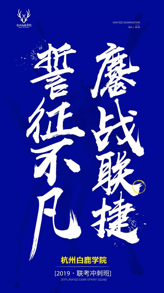 杭州白鹿画室培训班,杭州画室培训,杭州美术培训班