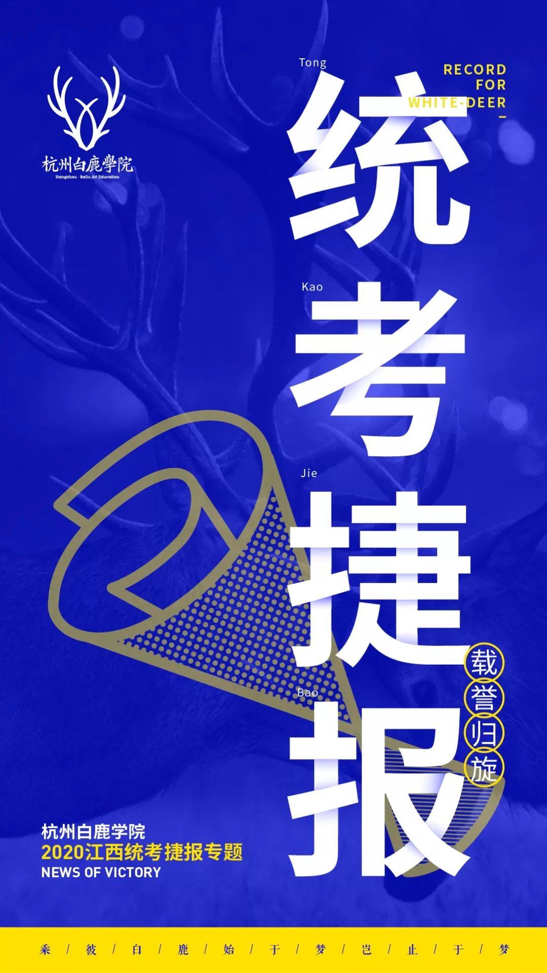 杭州画室,杭州美术培训,杭州联考美术培训,01
