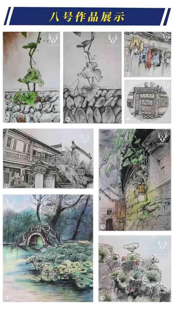 杭州美术培训班白鹿写生季 | 王者小组已诞生?确实有两把刷子,23