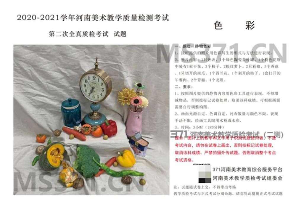 为更好的打磨自己,杭州画室集训班分享2021届河南省二模高分卷,43