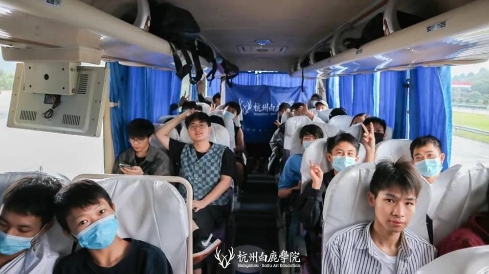 杭州艺考画室白鹿写生季 | 画画的Baby们安全抵达写生地啦,07