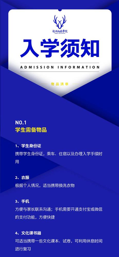 杭州画室,杭州白鹿画室,杭州艺考画室,05