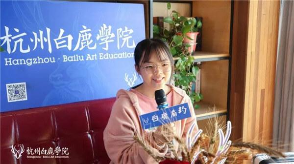 杭州美术培训班白鹿有约 | 明秋雨:她小小的身体竟然蕴藏如此强大的能量,14