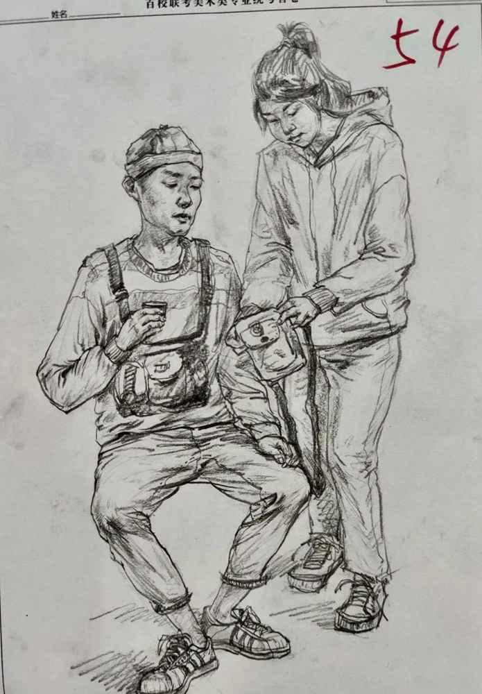 杭州美术培训班带你看21届江苏美术联考一模试卷,35