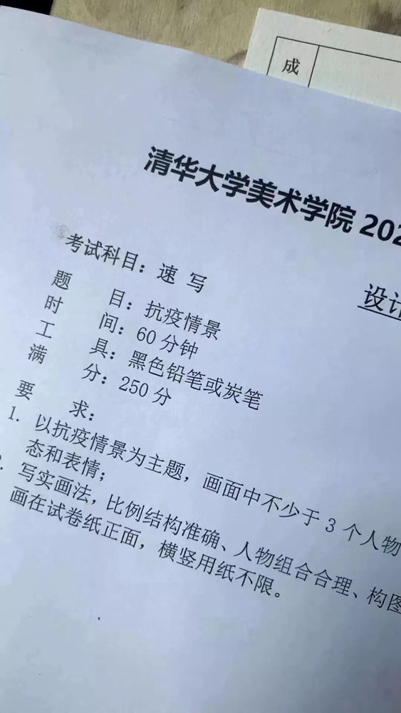 杭州艺考画室,杭州画室,杭州美术校考培训,06