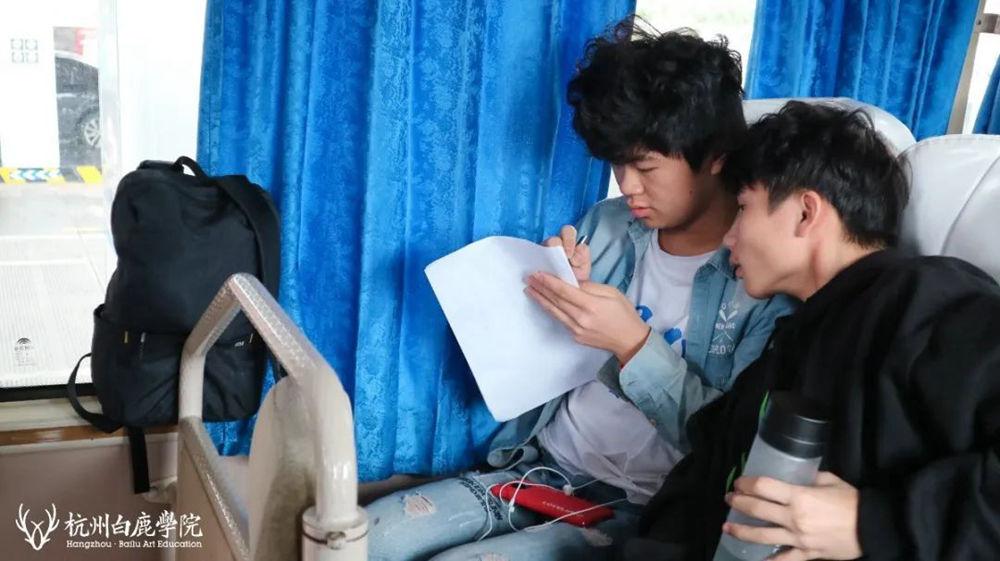杭州艺考画室白鹿写生季 | 画画的Baby们安全抵达写生地啦,09