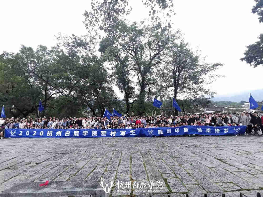 杭州艺考画室白鹿写生季 | 画画的Baby们安全抵达写生地啦,31