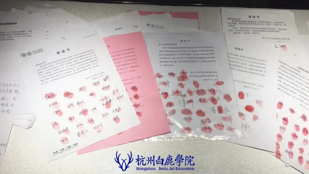 杭州艺考画室暑假班 | 游学致敬抗疫英雄,强国少年未来可期,15
