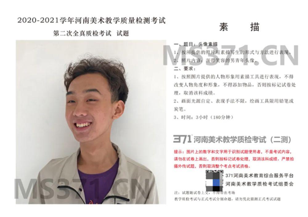 为更好的打磨自己,杭州画室集训班分享2021届河南省二模高分卷,21