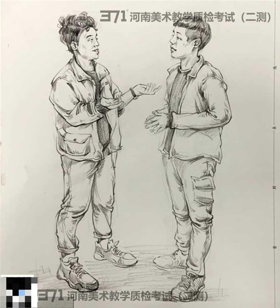 为更好的打磨自己,杭州画室集训班分享2021届河南省二模高分卷,08