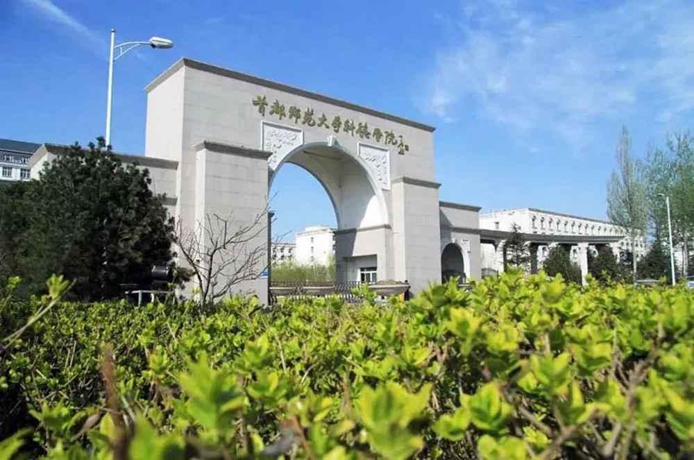 杭州白鹿美术培训班快讯|教育部鼓励2021年采用线上校考,11