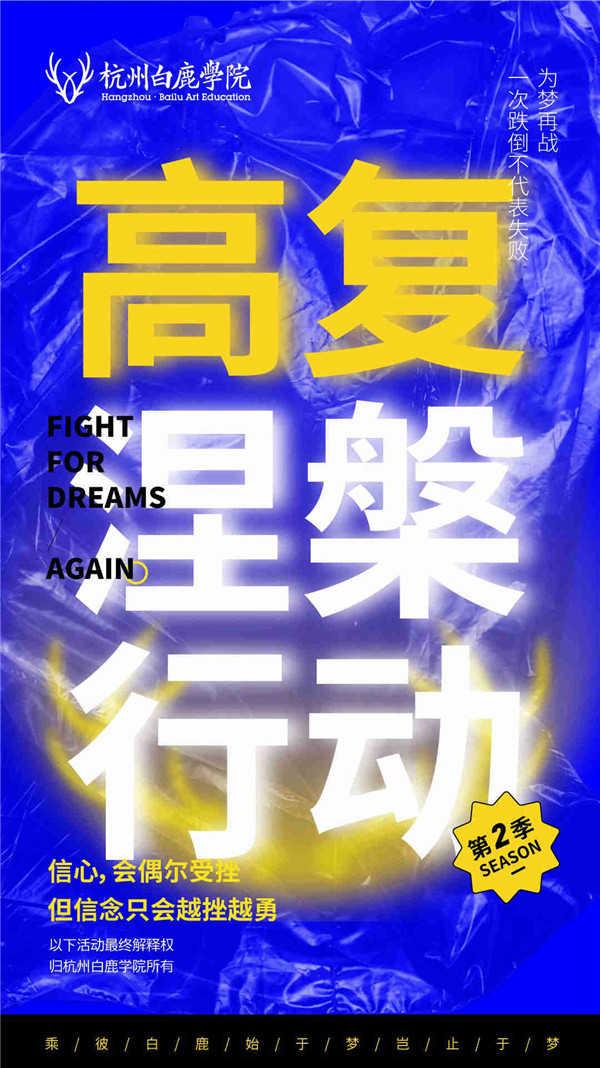 杭州画室,杭州画室招生,杭州美术画室,44