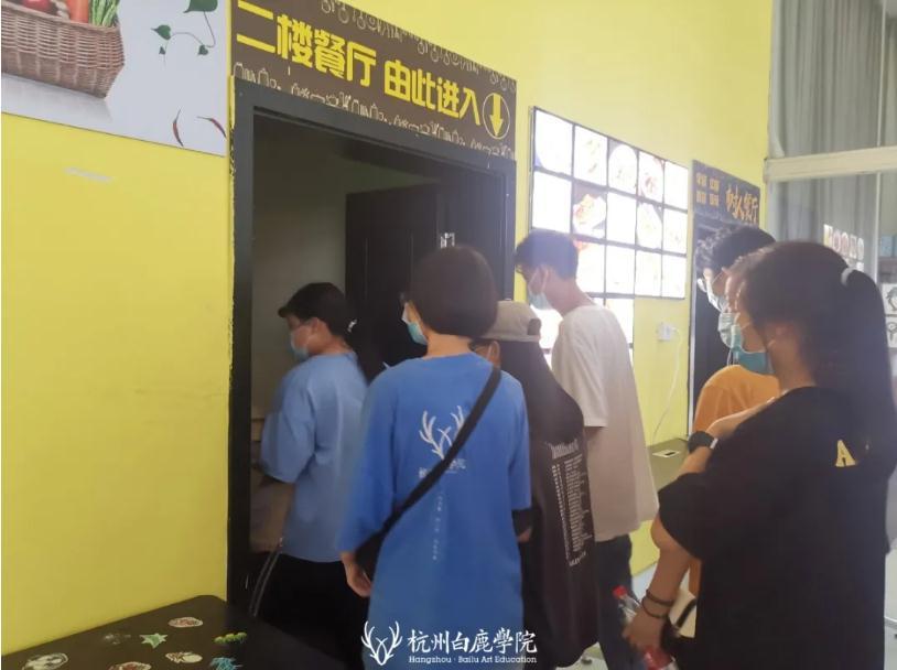 小鹿们请注意,列车前方到站杭州白鹿画室,18