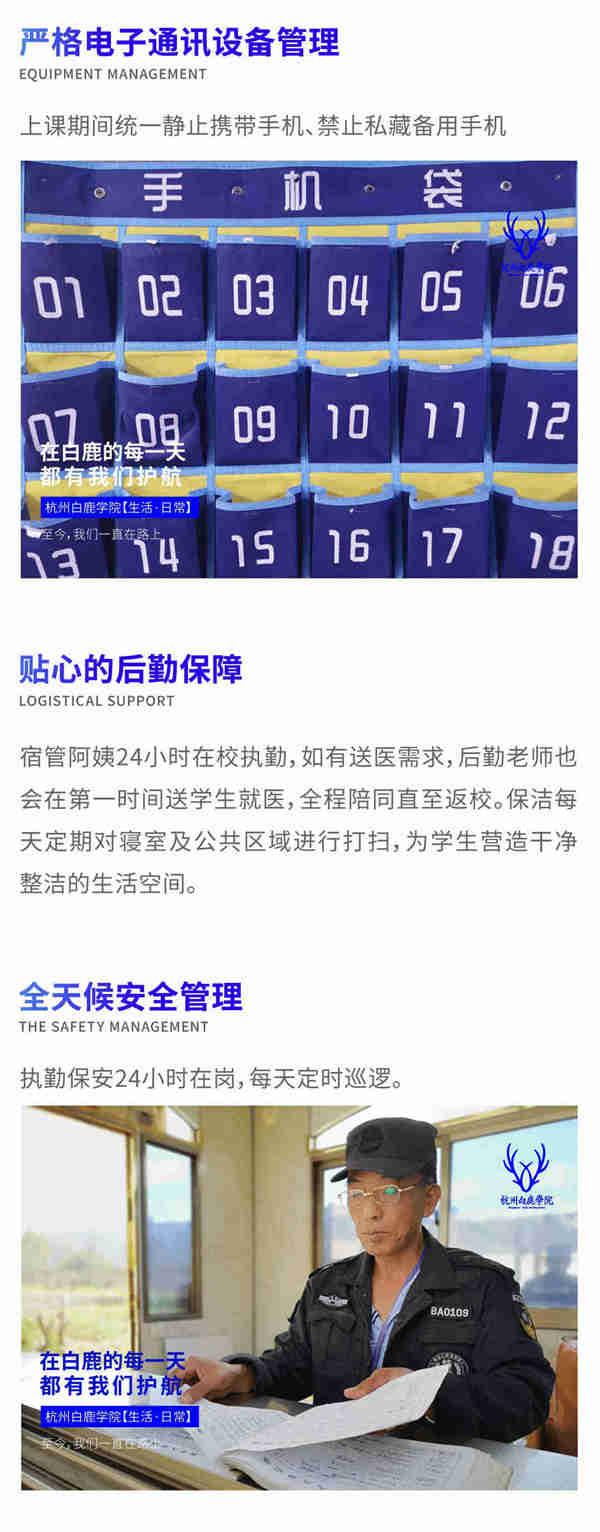 杭州画室,杭州画室招生,杭州美术画室,34