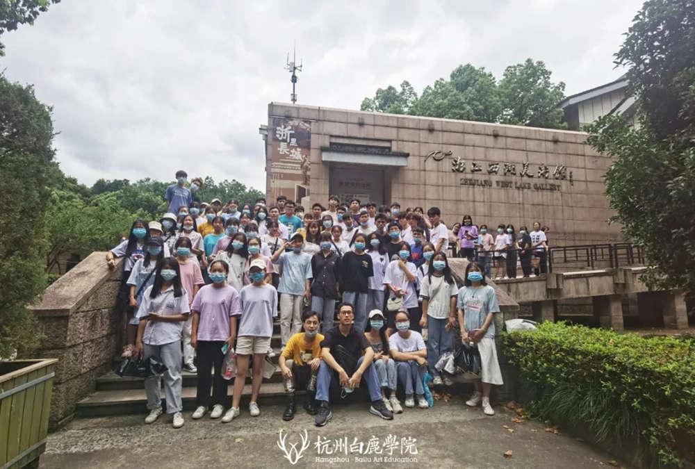 杭州艺考画室暑假班 | 游学致敬抗疫英雄,强国少年未来可期,31