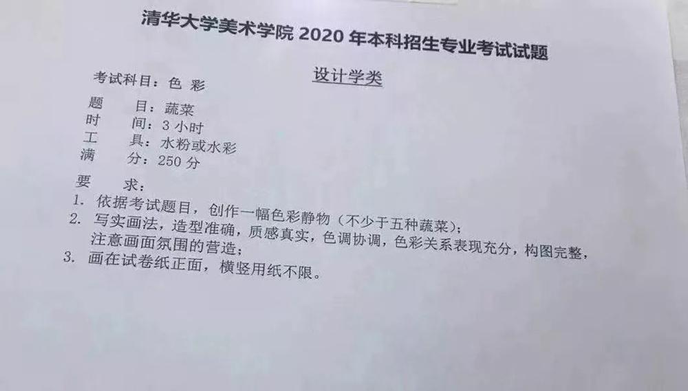 杭州艺考画室,杭州画室,杭州美术校考培训,05