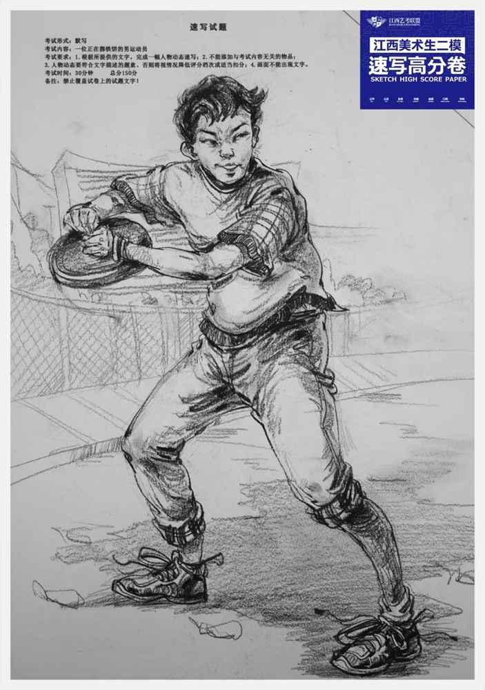 江西的二模速写高分卷考题,杭州美术培训班老师建议你尝试一下,12