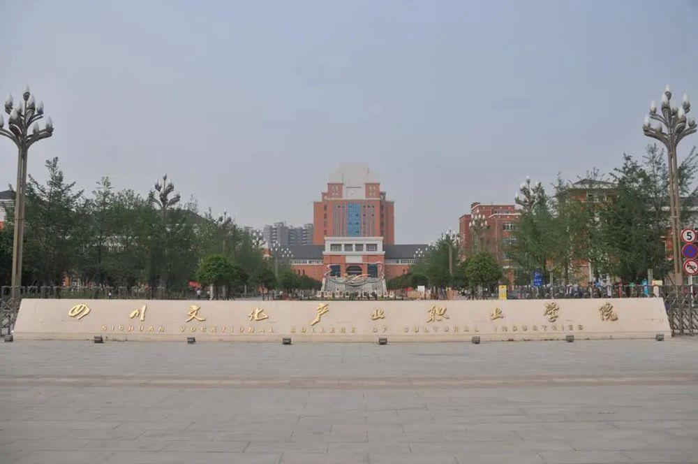 杭州白鹿美术培训班快讯|教育部鼓励2021年采用线上校考,13