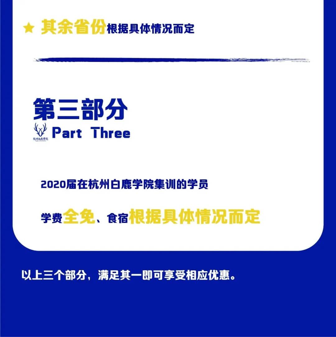 杭州艺考画室,杭州美术培训画室,杭州画室招生,07