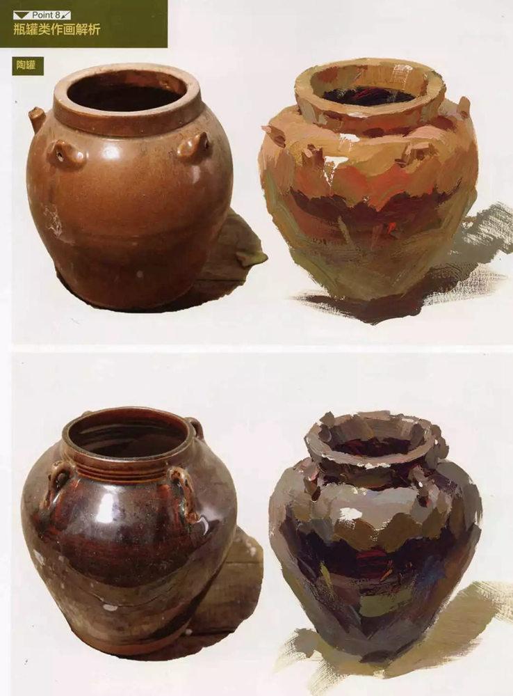 陶瓷、玻璃,金属这些难画的物品,杭州艺考画室给你解析,01