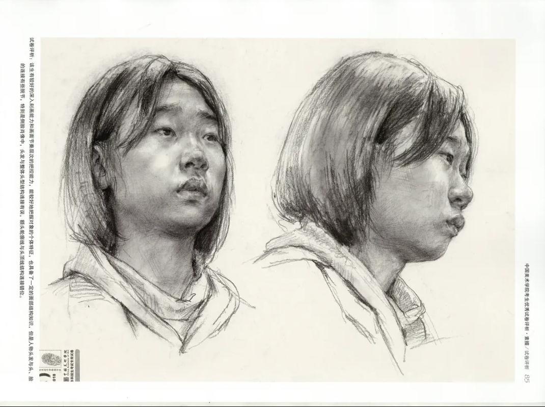 杭州画室,杭州艺考画室,杭州美术校考培训,13