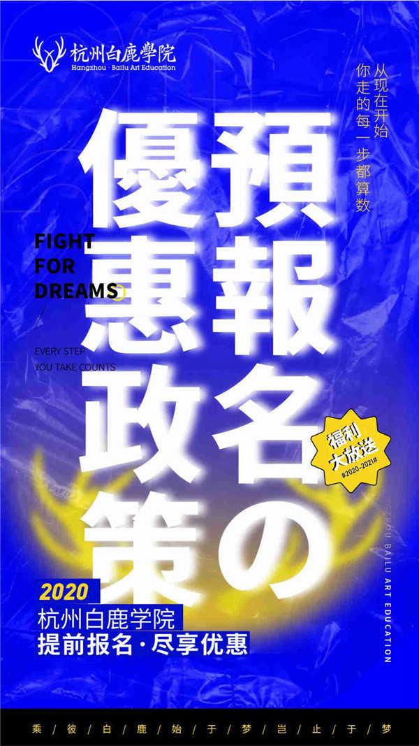 杭州画室,杭州画室招生,杭州美术画室,01