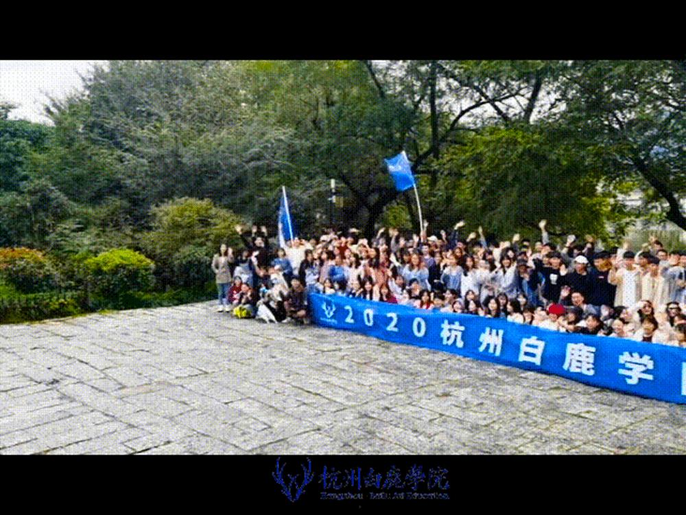杭州艺考画室白鹿写生季 | 画画的Baby们安全抵达写生地啦,30