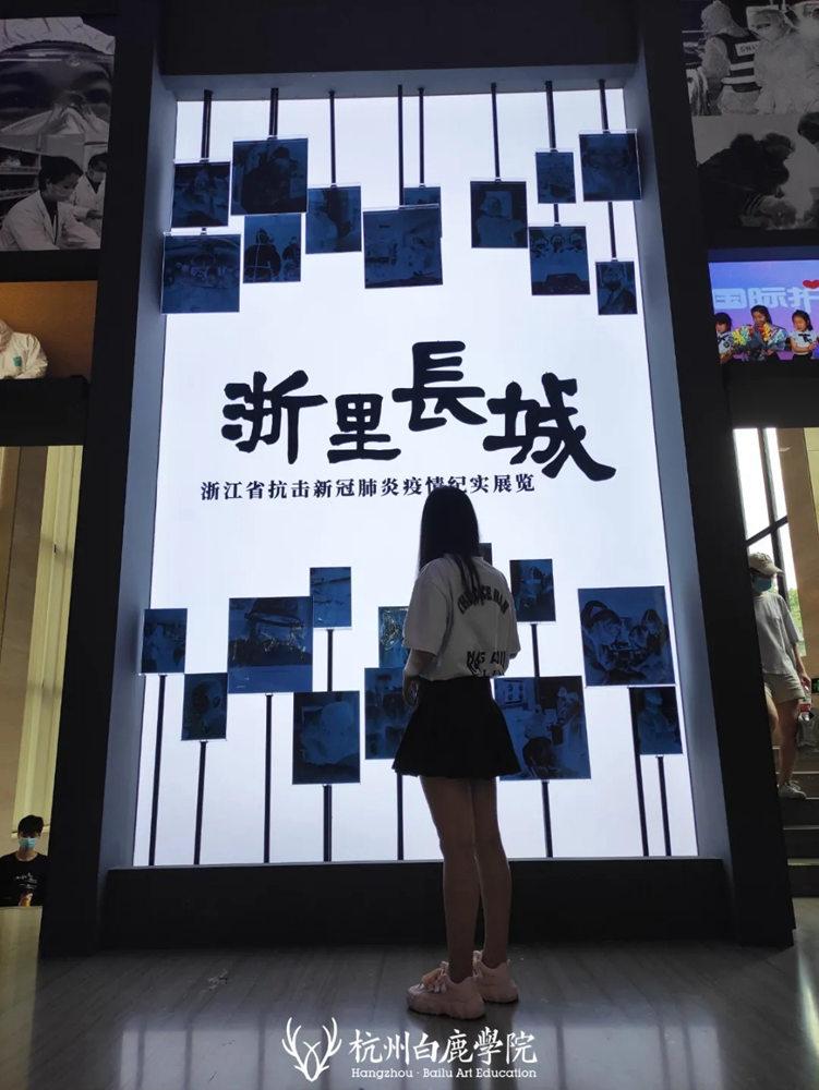 杭州艺考画室暑假班 | 游学致敬抗疫英雄,强国少年未来可期,13