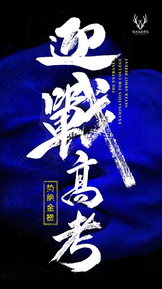 杭州画室,杭州艺考画室,杭州美术高考,01
