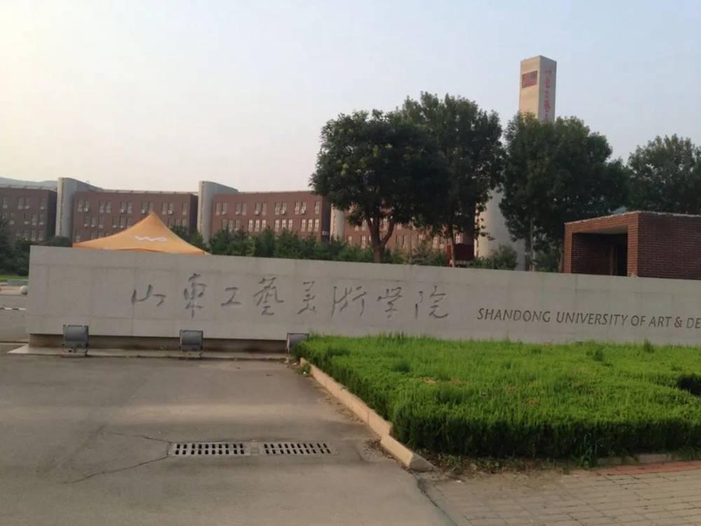 杭州白鹿美术培训班快讯|教育部鼓励2021年采用线上校考,04