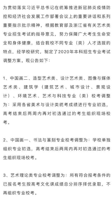 杭州画室,中国美术学院,杭州美术培训招生,01
