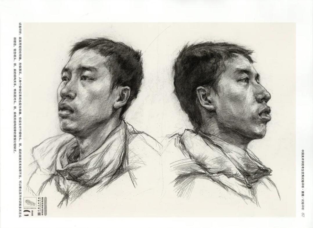 杭州画室,杭州艺考画室,杭州美术校考培训,15