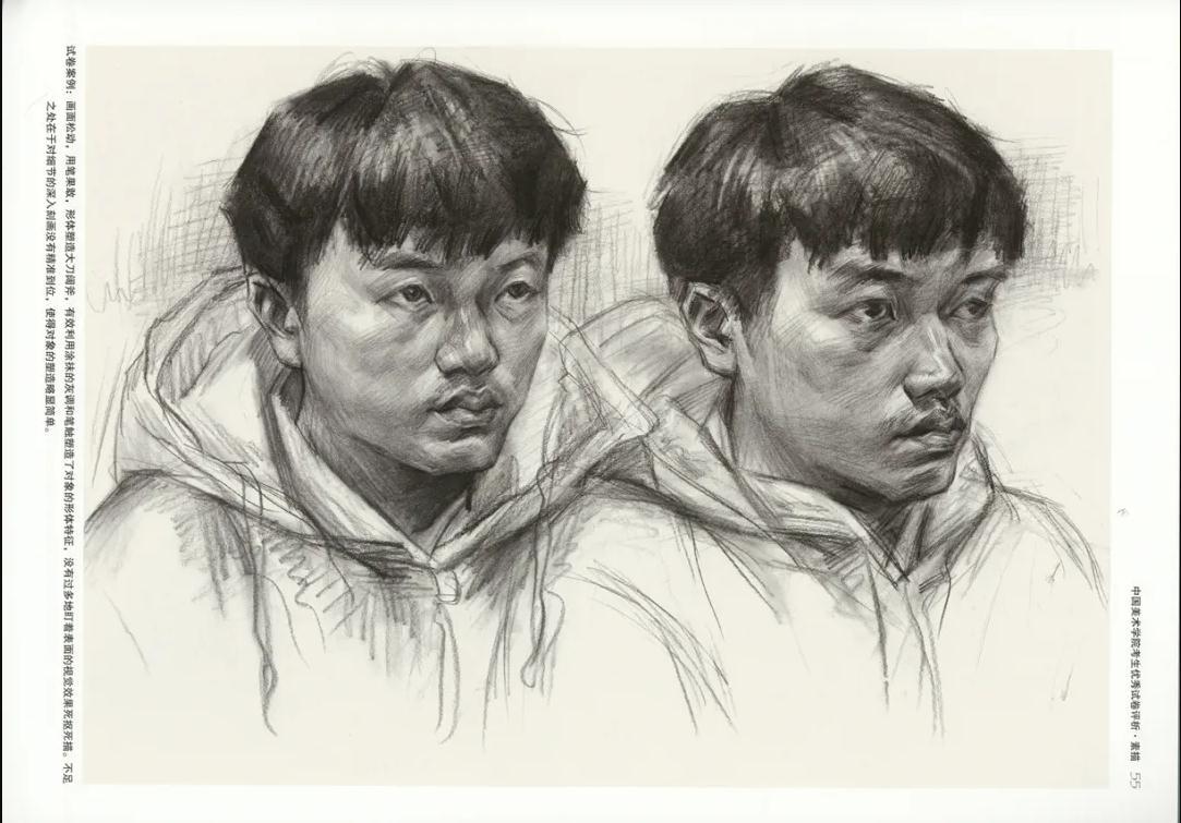 杭州画室,杭州艺考画室,杭州美术校考培训,22