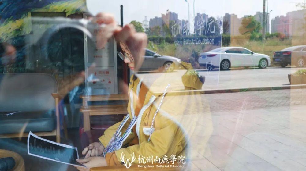 杭州白鹿画室有约|王曼真:在艺术氛围下长大,11