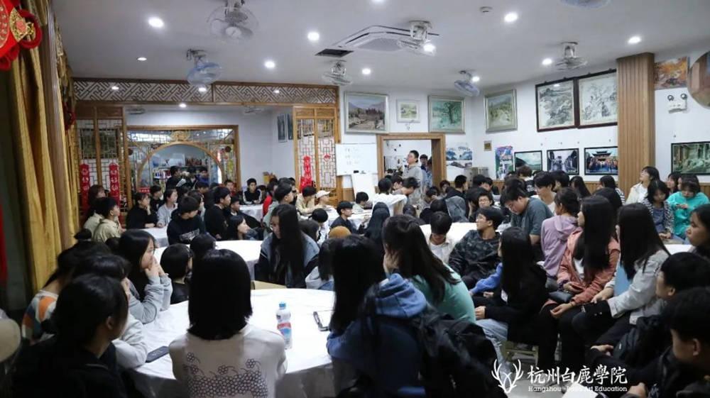 杭州艺考画室白鹿写生季 | 画画的Baby们安全抵达写生地啦,58