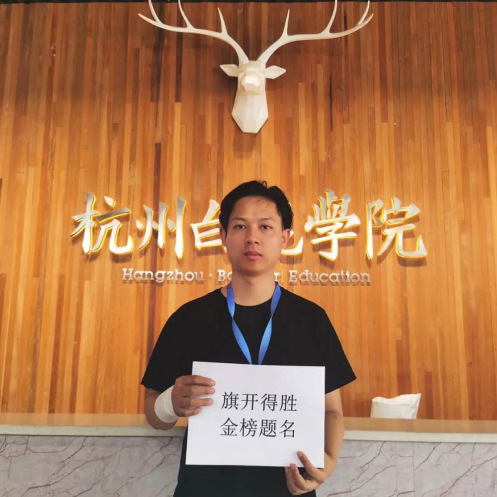 杭州画室,杭州艺考画室,杭州美术高考,10