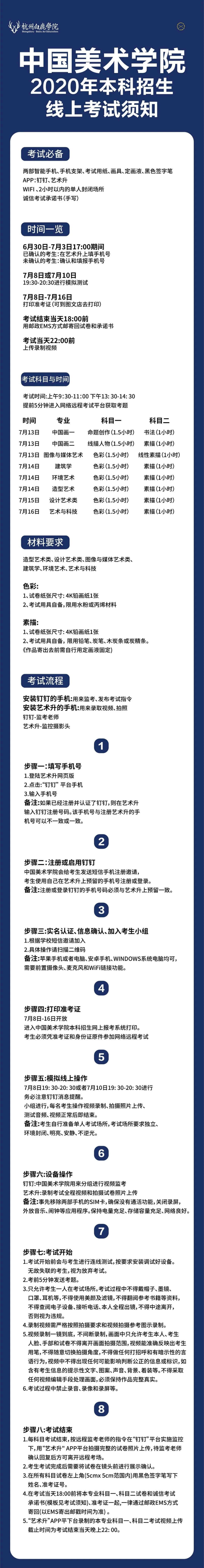 杭州画室,杭州素描培训画室,杭州艺考画室,01