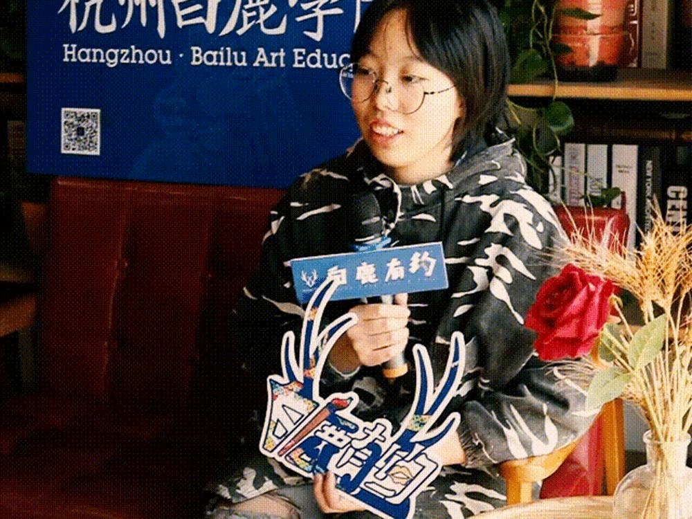 杭州白鹿美术画室有约 | 杨金子,15