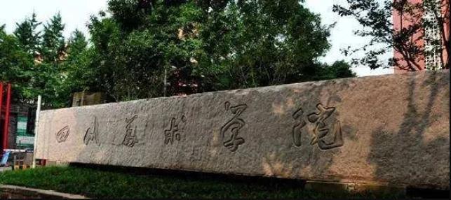 杭州画室,杭州画室培训,美院扩招,05