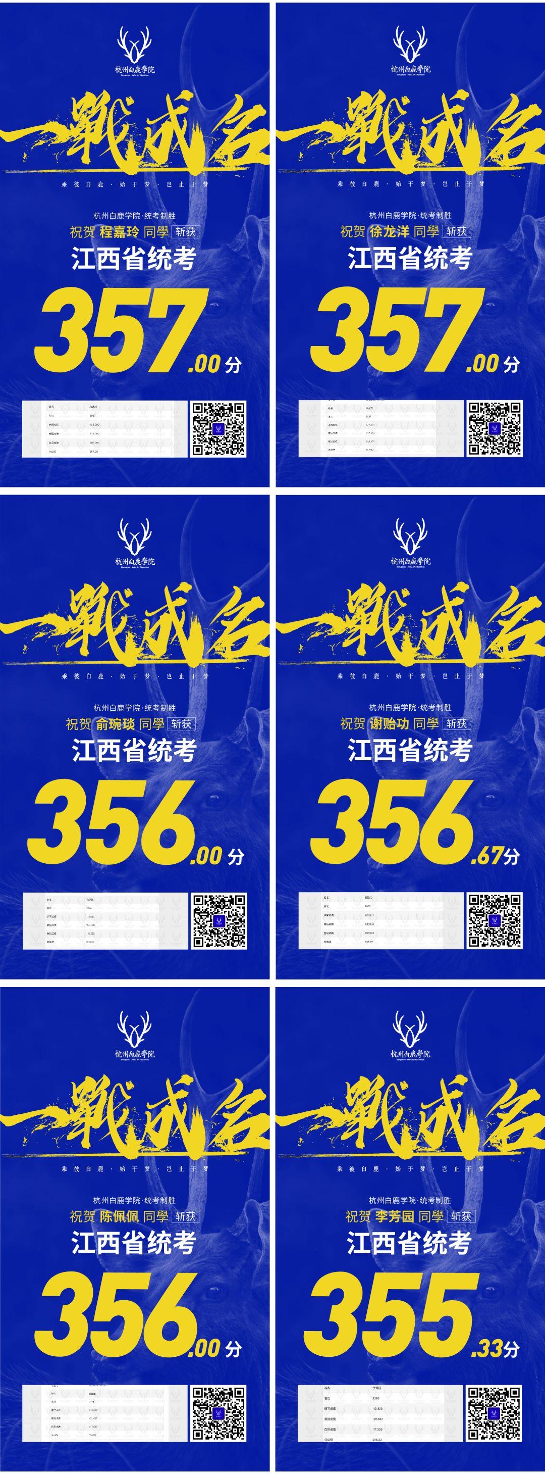 杭州画室,杭州美术培训,杭州联考美术培训,28